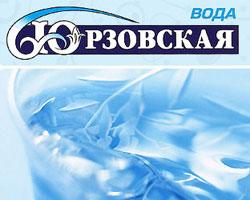 Опасную бутилированную воду выдают за чистую питьевую